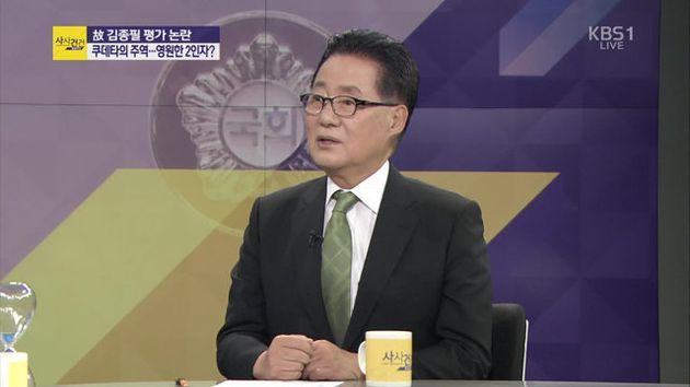 박지원의 김종필에 대한 평가는 칭찬인지 욕인지