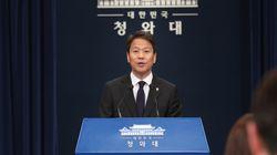 문대통령이 신임 청와대 일자리수석에 친문 정책 보좌진 핵심을