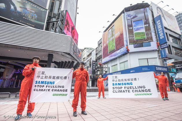 지난해 12월 그린피스 대만 활동가들이 삼성전자에 100% 재생가능에너지 전환을 촉구하고