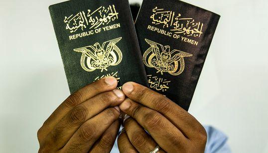 [인터뷰] 제주 예멘 난민들에게 '당신들은 누구냐'고