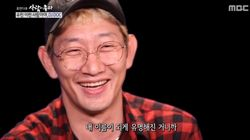 '창렬스럽다' 유행어에 대해 가수 김창열이 밝힌 속내