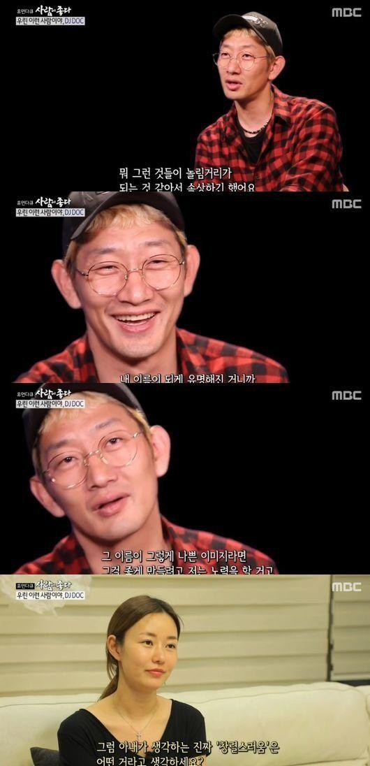 '사람이좋다' 김창열