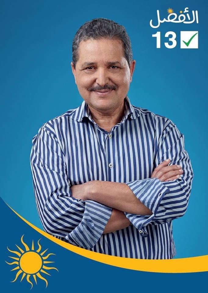 Les images de l'élection de Fadhel Moussa à présidence du conseil municipal de