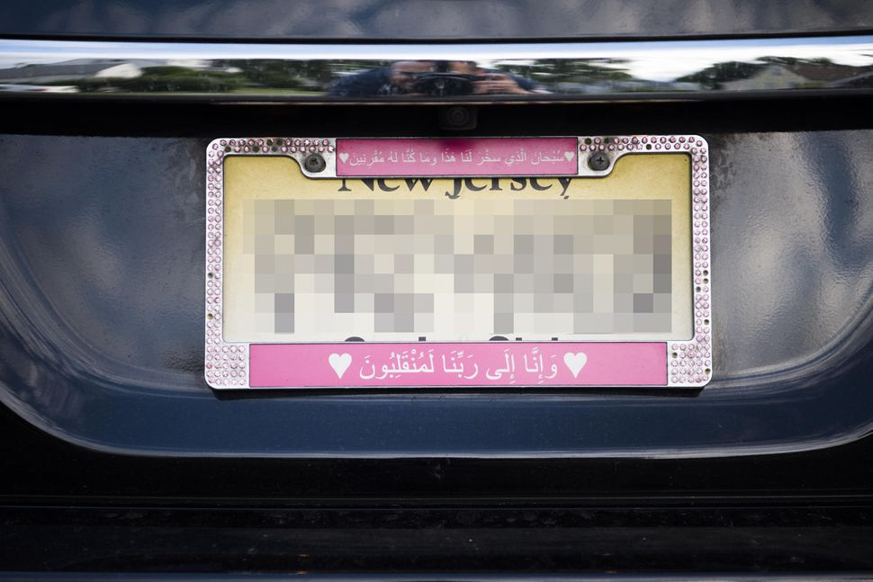 Framing Arwa Omar's newest license plate in bright pink letters is an Islamic prayer asking God for safety and protectio