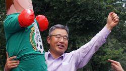 '16강 진출' 멕시코인들이 한국 대사관 앞에서 부른