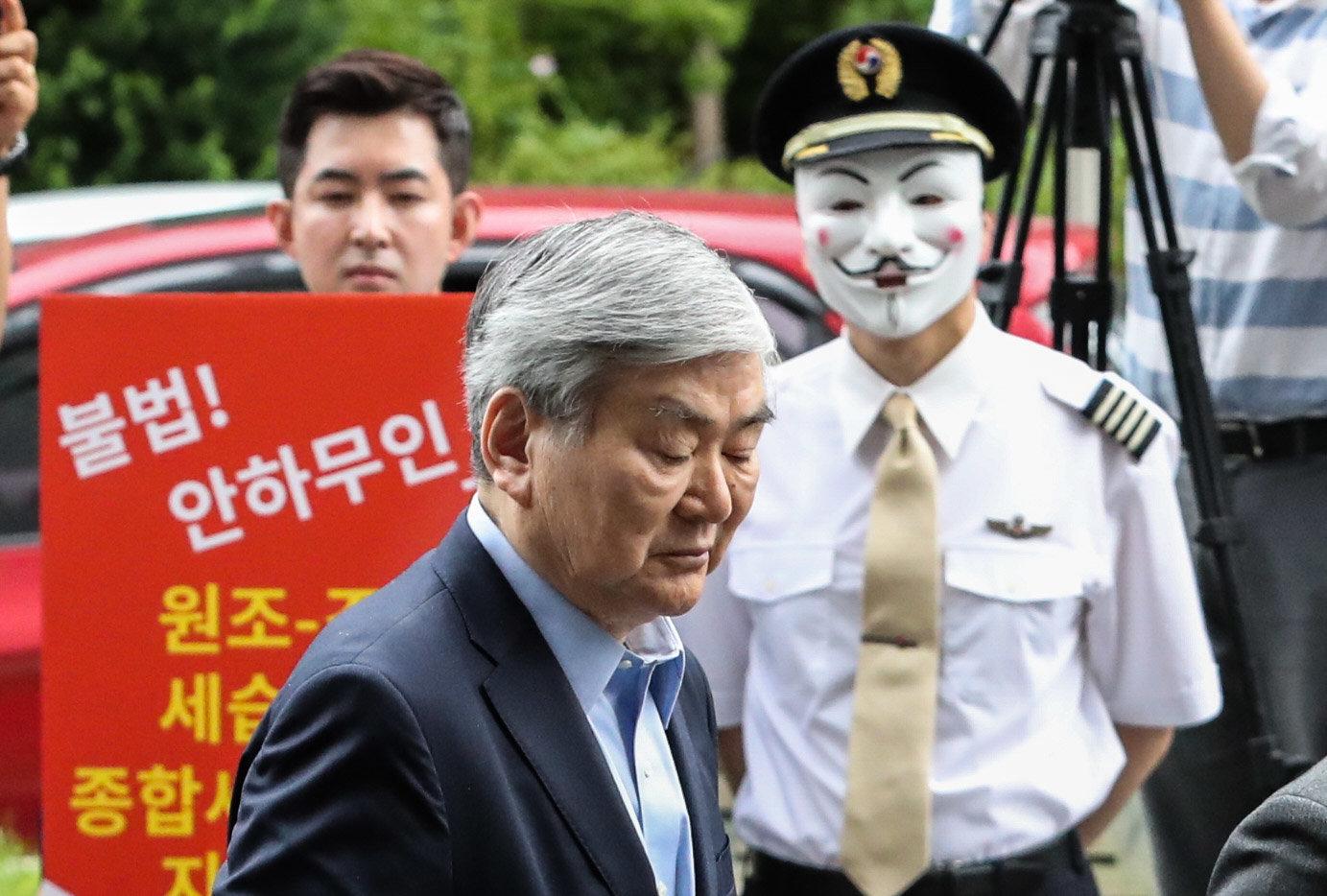 조현민·이명희 '갑질 모녀' 이어 아버지 조양호마저 구속