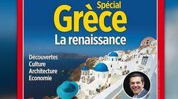 Με 32 σελίδες αφιερωμένες στην Ελλάδα, κυκλοφόρησε το περιοδικό «Le Point». Τσίπρας: «Ο πόλεμος