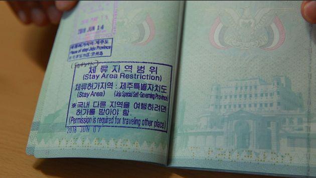 모하메드 가족의 여권에는 '허가 없이 제주도를 떠날 수 없다'는 내용의 스탬프가 새로 찍혔다.제주에서는 한국인 부부를 소개 받아 숙식을 해결하고 있다. 모친, 여섯 딸과...