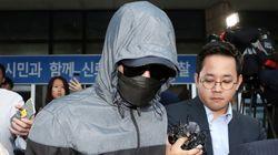 '양예원 유출사진' 최초 촬영자의 구속영장이
