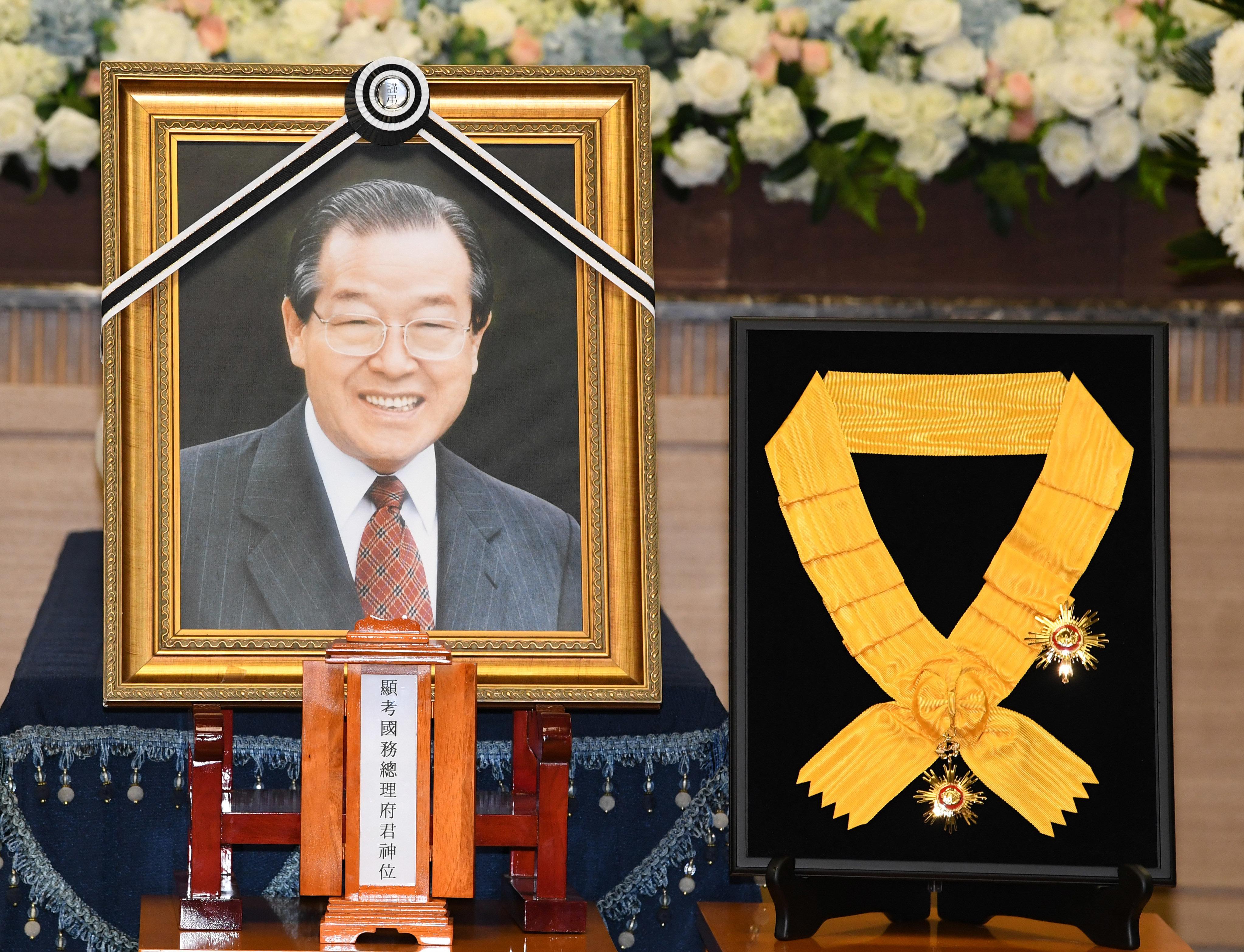 김종필의 유언집에 적힌 '5·16 쿠데타 일으킨