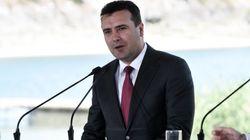 Ζάεφ: Οι πολίτες της «Δημοκρατίας της Μακεδονίας» έχουν λάβει πλήρη αναγνώριση της μακεδονικής