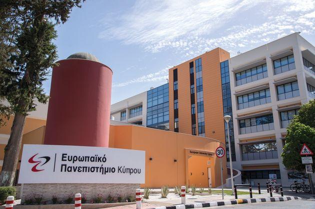 Το Ευρωπαικό Πανεπιστήμιο Κύπρου, από τα πιο σημαντικά πανεπιστημιακά και ερευνητικά κέντρα της Νότιας