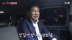 '막내' 김용건을 만난 짐꾼 이서진의