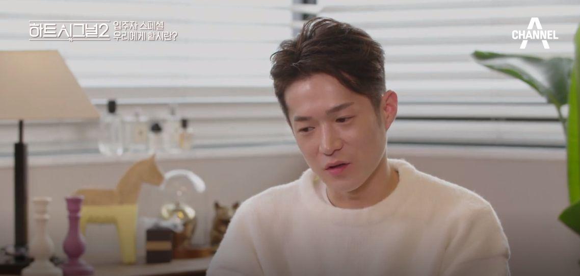 김현우가 오영주 대신 임현주를 최종 선택한