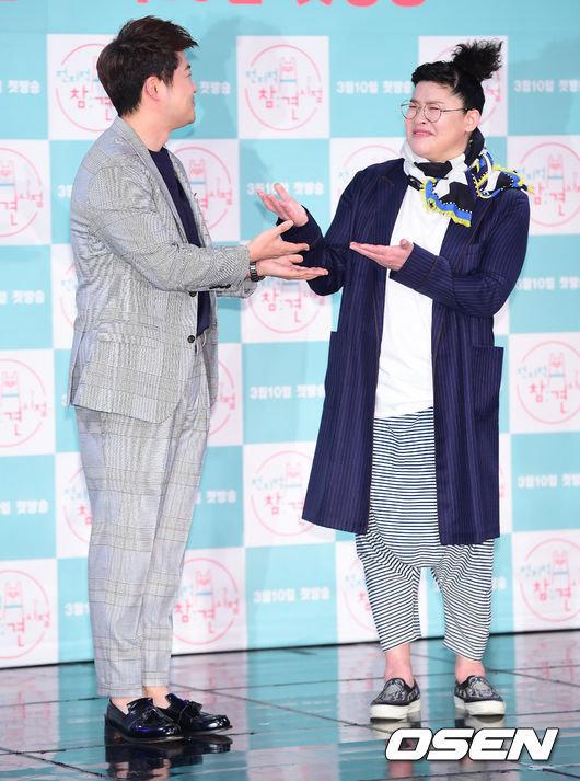[Oh!쎈 이슈] '전참시', 오늘(30일) 방송 재개...세월호 논란 후
