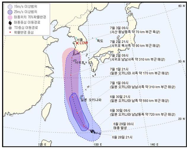 장마에 이은 태풍 쁘라삐룬 북상…제주 최고 400mm 물폭탄