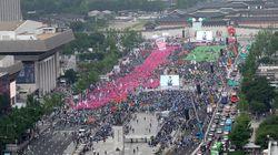 민주노총이 광화문에서 대규모 노동자대회를