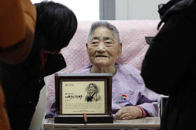 김복득 할머니가 2018년 2월 5일 정의기억재단이 수여한 여성인권상을 전달받으며 미소짓고