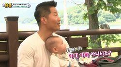 미국계 한국인과 결혼한 강형욱을 스트레스받게 하는 말