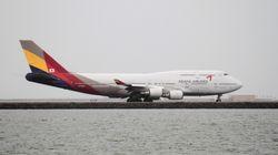 아시아나항공 '기내식 대란'이 이틀째 이어지고