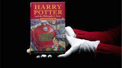 '해리포터' 초판본이 경매에서 엄청난 가격에