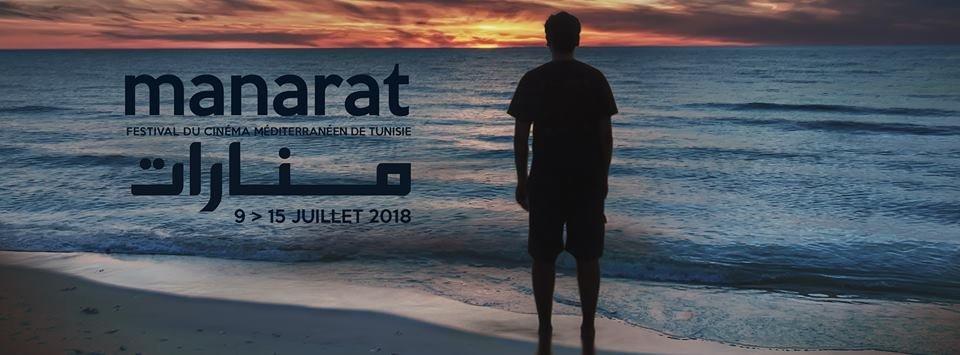 "Festival du cinéma méditerranéen ""Manarat"" : 10 films en"