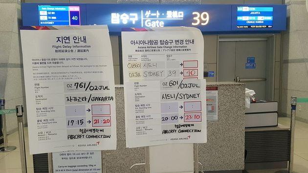 2일 오후 인천공항 아시아나항공 탑승구 앞에 출발 지연과 그에 따른 탑승구 변경 안내문이 붙어