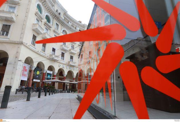 Φεστιβάλ Ντοκιμαντέρ Θεσσαλονίκης: Ο «Χρυσός Αλέξανδρος», το πρώτο βραβείο, θα δίνει εισιτήριο για τα
