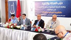 PJD: Le dialogue interne résoudra-t-il les difficultés du