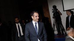 Μητσοτάκης για υπουργικό: Ο κ. Τσίπρας είναι πλέον πρωθυπουργός υπό
