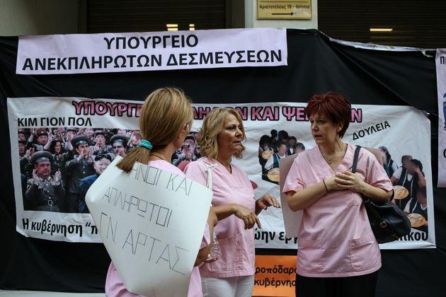 Διαμαρτυρία εργαζόμενων στο τομέα καθαριότητας νοσοκομείων, στο Υπουργείο