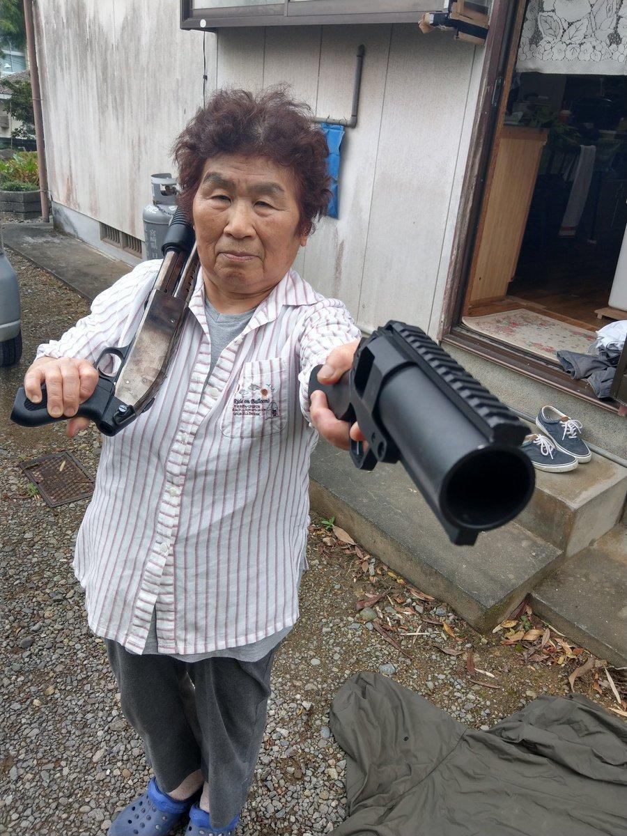 일본에서 서바이벌 게임장을 운영하는 어떤 할머니의