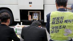 쌍용차 30번째 사망자 김주중씨, 그 남자의