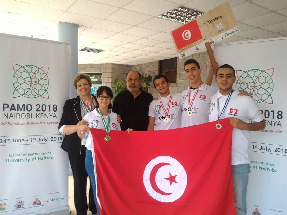 Olympiades Pan Africaines de Mathématiques : La Tunisie