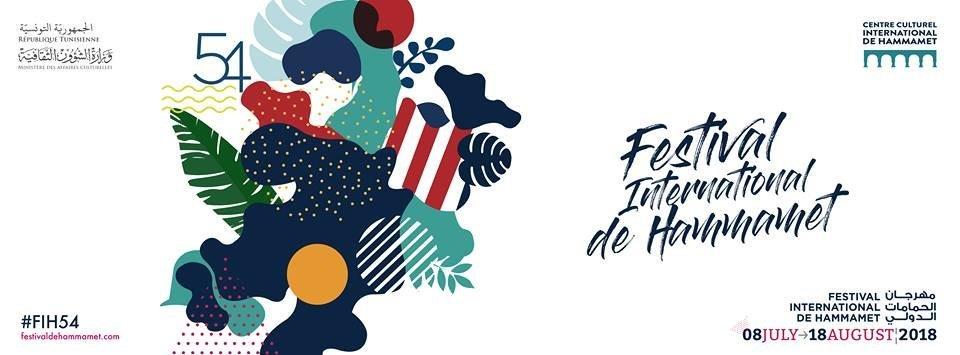 Le Festival International de Hammamet