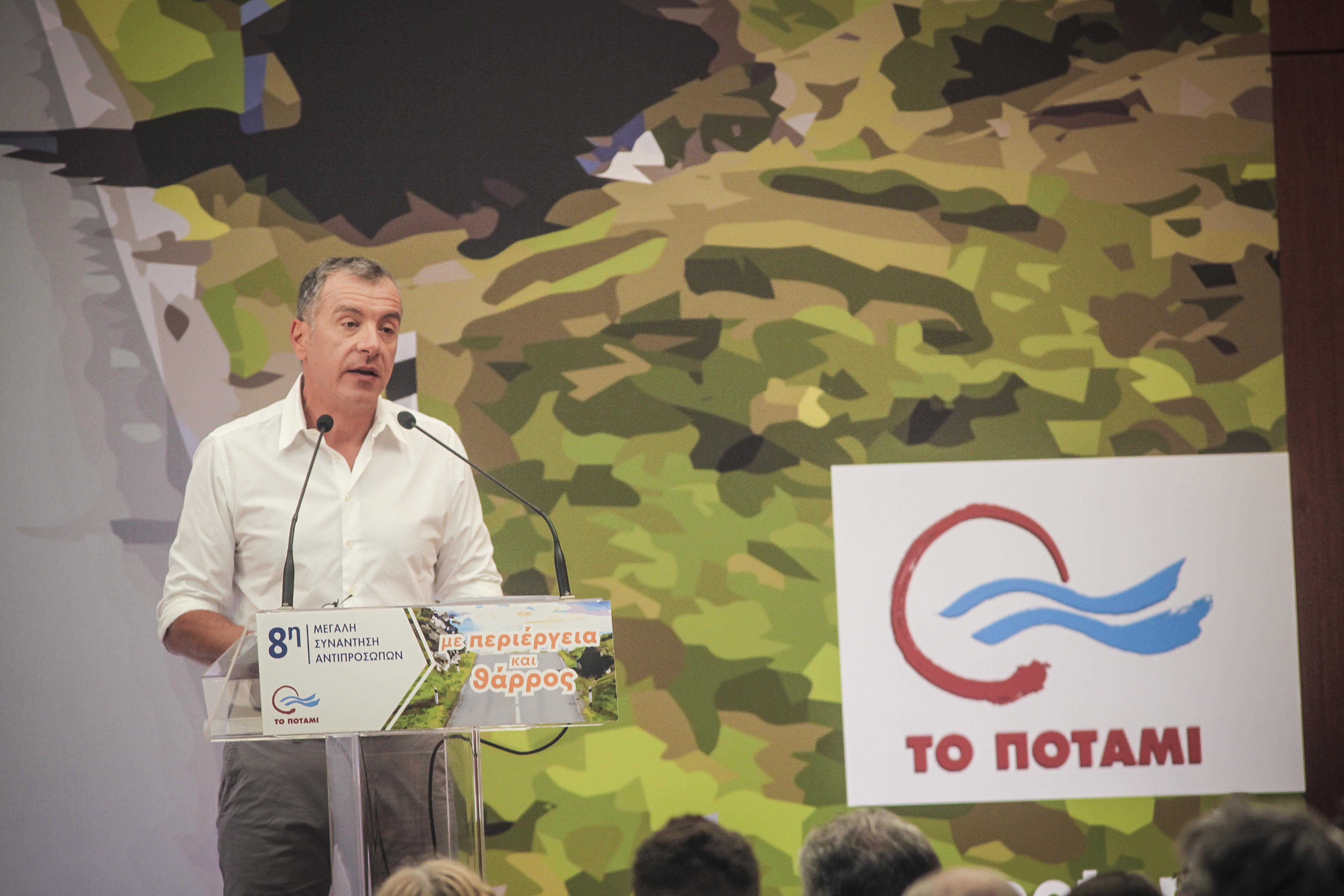 Θεοδωράκης: Αναγκαία η συμφωνία για την πΓΔΜ. Κυβερνητική συνεργασία στις επόμενες