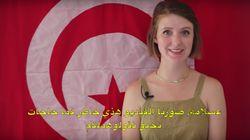 Quand des étrangers expriment leur amour pour la Tunisie en dialecte