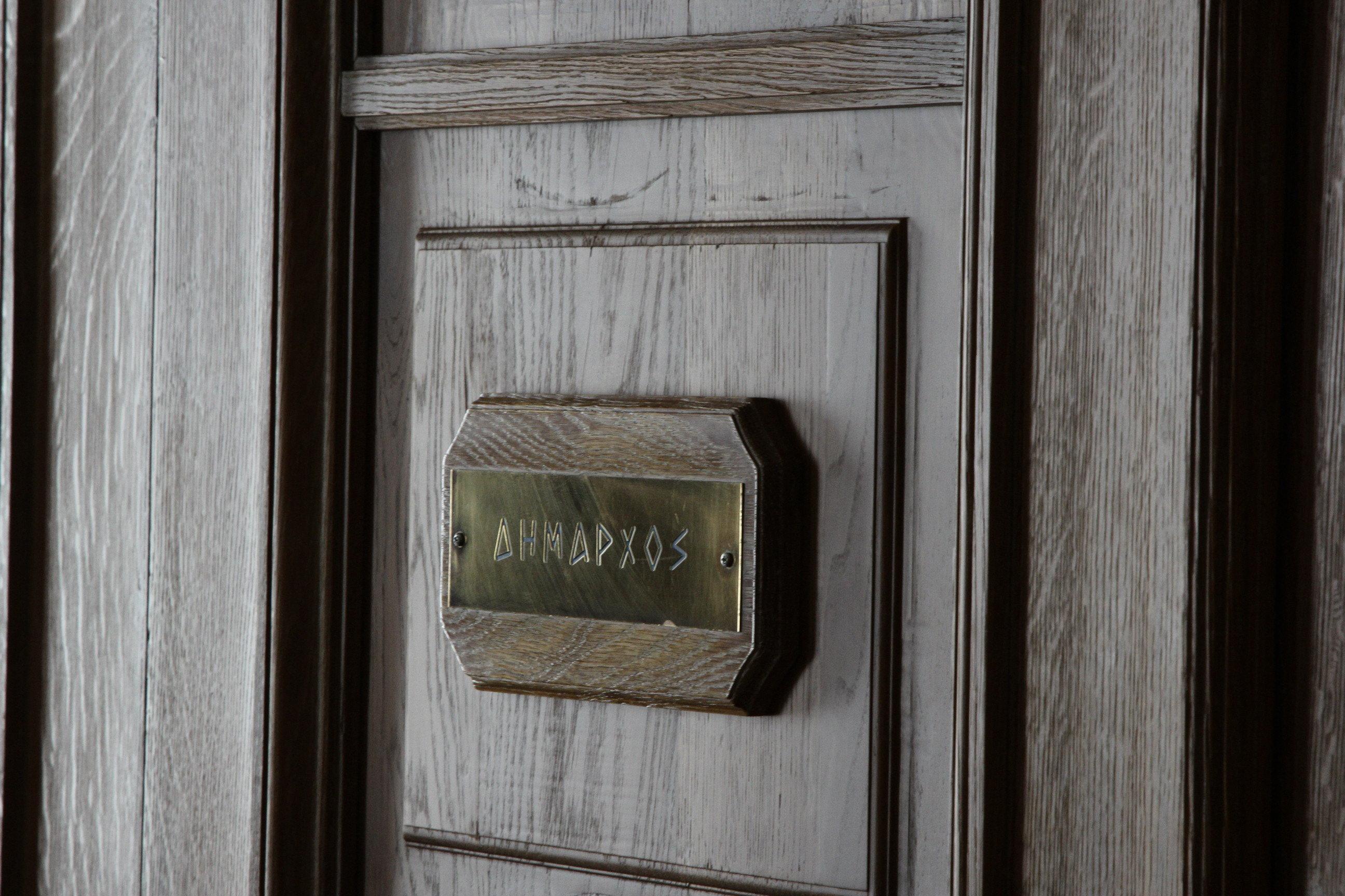 Κατατέθηκε στη Βουλή ο «Κλεισθένης Ι». Απλή αναλογική στις δημοτικές και περιφερειακές