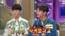 '김무성 아들' 배우 고윤이 어젯밤 불거진 열애설에 밝힌