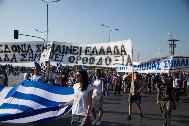 Συγκέντρωση και πορεία στη Θεσσαλονίκη κατά της Συμφωνίας για το