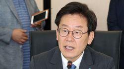 경찰이 취임 닷새째인 이재명 경기지사를 기소의견으로 검찰에