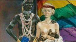 Ο «μαύρος Ευρωπαίος» διαφθείρει την «λευκή» μητέρα πατρίδα. Παράνοια και ρατσισμός σε ανάρτηση σοσιαλιστικού κόμματος στη