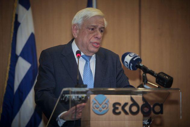 Παυλόπουλος: Μόνο μια ισχυρή ενοποιημένη Ευρώπη μπορεί να ανταποκριθεί στις σύγχρονες και μελλοντικές