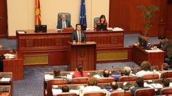 Τα Σκόπια ψηφίζουν και πάλι στη Βουλή τη συμφωνία των
