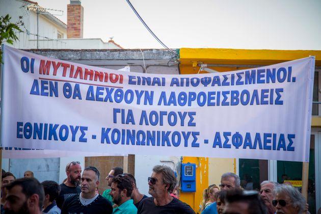 Διαμαρτυρίες κατοίκων της Σάμου για την κατασκευή νέου κέντρου υποδοχής