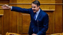 Προσπάθεια αιφνιδιασμού Τσίπρα από Μητσοτάκη: Καταθέτω τροπολογία για μη μείωση των συντάξεων, έλατε να την ψηφίσουμε