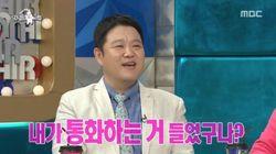 차은우의 '김구라 여자친구' 발언이 재조명되는