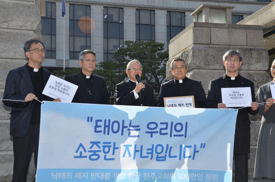 한국천주교주교회의 의장인 김희중 대주교 등이 3월 22일 서울 종로구 헌법재판소에서 낙태죄 폐지 반대 100만여명의 서명이 담긴 서명지와 탄원서를 제출하기 앞서 성명서를 읽고