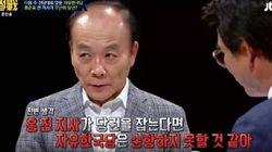 전원책은 한국당 비대위 맡느니 소나 키우고 싶다고 했다
