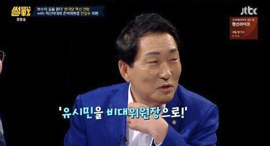 '비대위원장 영입' 중인 한국당 내에서 언급된 의외의